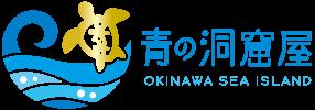 沖繩青之洞窟(藍洞)潛水,浮潛體驗